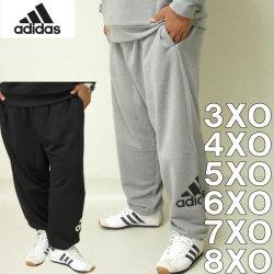 (本州四国九州送料無料)大きいサイズ メンズ adidas-スウェット パンツ(メーカー取寄)アディダス 2L 3L 4L 5L 6L 7L