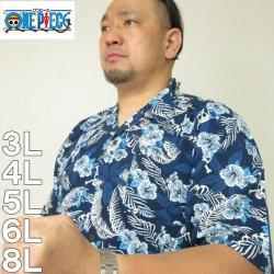 大きいサイズ メンズ ONE PIECE-半袖 アロハシャツ(メーカー取寄)ワンピース 3L 4L 5L 6L 8L