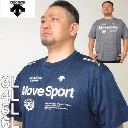(本州四国九州送料無料)大きいサイズ メンズ DESCENTE-ブリーズ プラス ドライ  半袖Tシャツ(メーカー取寄)(デサント)3L/4L/5L/6L