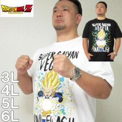 大きいサイズ メンズ DRAGONBALL Z-超サイヤ人ベジータファイナルフラッシュ半袖Tシャツ(メーカー取寄)ドラゴンボール/3L/4L/5L/6L/