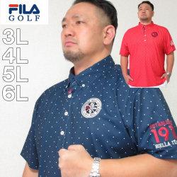 (本州四国九州送料無料)大きいサイズ メンズ FILA GOLF-ドット柄 半袖 ポロシャツ(メーカー取寄)(フィラゴルフ)/3L/4L/5L/6L/ゴルフ ポロ