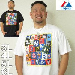大きいサイズ メンズ Majestic- 半袖 Tシャツ(メーカー取寄)MAJESTIC(マジェスティック) 3L/4L/5L/6L 野球 メジャー