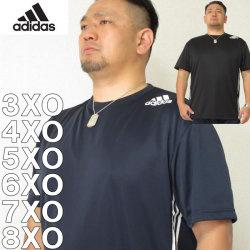 (本州四国九州送料無料)大きいサイズ メンズ adidas-メッシュ プリント 半袖 ドライ Tシャツ(メーカー取寄)3XO/4XO/5XO/6XO/7XO/8XO/アディダス