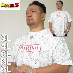 (本州四国九州送料無料)大きいサイズ メンズ DRAGONBALL-カリン様&悟空 総柄 半袖 Tシャツ(メーカー取寄)(ドラゴンボール) /3L/4L/5L/6L/8L