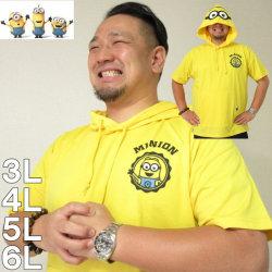 (本州四国九州送料無料)大きいサイズ メンズ MINIONS-半袖T パーカー(メーカー取寄)ミニオンズ/3L/4L/5L/6L/