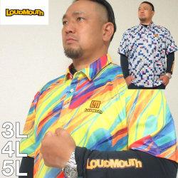 (本州四国九州送料無料)大きいサイズ メンズ LOUDMOUTH-半袖シャツ+インナーセット(メーカー取寄)ラウドマウス 3L 4L 5L 吸汗速乾