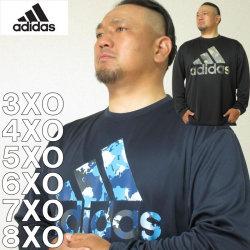 大きいサイズ メンズ adidas-長袖 Tシャツ(メーカー取寄)アディダス 2L 3L 4L 5L 6L 7L ドライ 長袖 Tシャツ