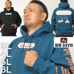 (本州四国九州送料無料)大きいサイズ メンズ BEN DAVIS-裏起毛 プル パーカー(メーカー取寄)ベン・デービス 3L 4L 5L 6L