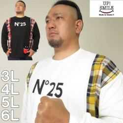 (本州四国九州送料無料)大きいサイズ メンズ UP!SMILE-サイド切替 長袖Tシャツ(メーカー取寄)アップスマイル 3L 4L 5L 6L