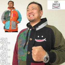 (本州四国九州送料無料)大きいサイズ メンズ UP!SMILE-クレイジー切替パーカー(メーカー取寄)アップスマイル 3L 4L 5L 6L