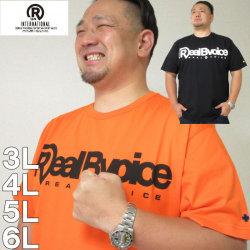 大きいサイズ メンズ RealBvoice-WATERMAN半袖Tシャツ(メーカー取寄)リアルビーボイス/3L/4L/5L/6L