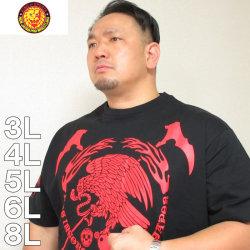 大きいサイズ メンズ 新日本プロレス-L・I・J×AGUILA半袖Tシャツ(レッド)(メーカー取寄)3L/4L/5L/6L/8L/ロス・インゴベルナブレス・デ・ハポン