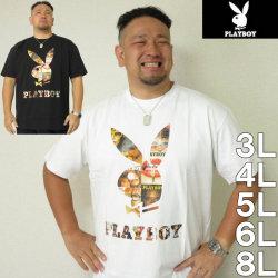 大きいサイズ メンズ PLAYBOY-プリント半袖Tシャツ(メーカー取寄)/3L/4L/5L/6L/8L プレイボーイ