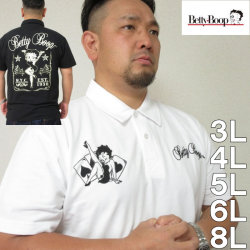 大きいサイズ メンズ BETTY BOOP-鹿の子 刺しゅう プリント 半袖ポロシャツ(メーカー取寄)(ベティブープ) 3L/4L/5L/6L/8L