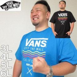 大きいサイズ メンズ VANS-Wave&Surf半袖Tシャツ(メーカー取寄)バンズ/3L/4L/5L/6L