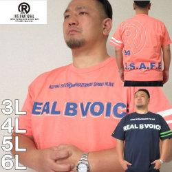 大きいサイズ メンズ RealBvoice-WATERMAN SPIRT TYPE B半袖Tシャツ(メーカー取寄)リアルビーボイス/3L/4L/5L/6L