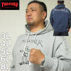 (本州四国九州送料無料)大きいサイズ メンズ THRASHER-プル パーカー(メーカー取寄)スラッシャー 3L 4L 5L 6L 8L