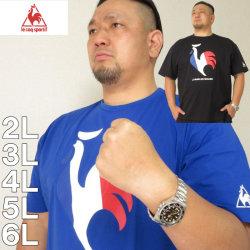 大きいサイズ メンズ LE COQ SPORTIF-ストレッチファイバー半袖Tシャツ(メーカー取寄)ドライTシャツ ルコックスポルティフ 2L 3L 4L 5L 6L