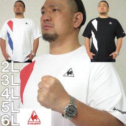 大きいサイズ メンズ LE COQ SPORTIF-エアスタイリッシュ半袖Tシャツ(メーカー取寄)ルコックスポルティフ 2L 3L 4L 5L 6L  ドライ ストレッチ