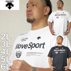 大きいサイズ メンズ DESCENTE-ドライトランスファー 半袖 Tシャツ(メーカー取寄)デサント 2L 3L 4L 5L 6L ドライ