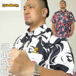 大きいサイズ メンズ ゴルフ LOUDMOUTH-プレミアム鹿の子総柄 半袖シャツ(メーカー取寄)ラウドマウス 3L 4L 5L 6L ポロシャツ