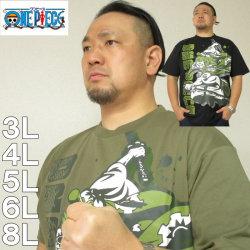 大きいサイズ メンズ ONE PIECE-半袖 Tシャツ(メーカー取寄)ワンピース 3L 4L 5L 6L 8L ゾロ