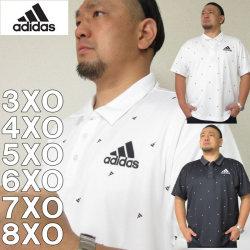 大きいサイズ メンズ adidas-半袖ポロシャツ(メーカー取寄)アディダス 2L 3L 4L 5L 6L 7L 3XO 4XO 5XO 6XO 7XO 8XO ドライ