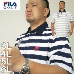 大きいサイズ メンズ ゴルフ FILA GOLF-ボーダーラガー 半袖シャツ(メーカー取寄)フィラゴルフ 3L 4L 5L 6L ポロシャツ