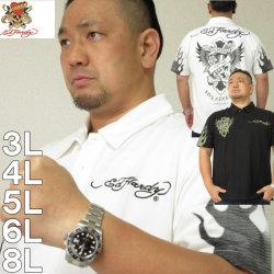 大きいサイズ メンズ Ed Hardy-刺しゅう&プリント 鹿の子 半袖 ポロシャツ(メーカー取寄)エドハーディ 3L 4L 5L 6L 8L