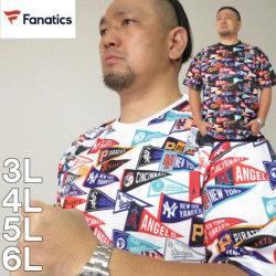 大きいサイズ メンズ Fanatics-MLBフラッグ総柄プリント半袖Tシャツ(メーカー取寄)ファナティクス 3L 4L 5L 6L
