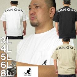 大きいサイズ メンズ KANGOL-胸ポケット付ロゴプリント半袖Tシャツ(メーカー取寄)カンゴール 3L 4L 5L 6L 8L