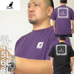 大きいサイズ メンズ KANGOL-ペイズリープリント半袖Tシャツ(メーカー取寄)カンゴール 3L 4L 5L 6L 8L