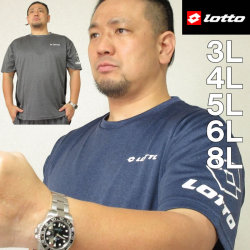 大きいサイズ メンズ LOTTO-DRYメッシュ杢半袖Tシャツ(メーカー取寄)(上下別売)ロット 3L 4L 5L 6L 8L