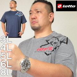 大きいサイズ メンズ LOTTO-DRYメッシュ杢半袖Tシャツ(メーカー取寄)ロット 3L 4L 5L 6L 8L