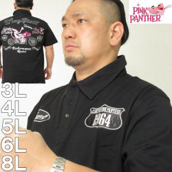 大きいサイズ メンズ PINK PANTHER×FLAGSTAFF-ピンクパンサー 半袖 ポロシャツ(メーカー取寄)フラッグスタッフ 3L 4L 5L 6L 8L
