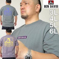 大きいサイズ メンズ BEN DAVIS-BOX刺しゅう半袖Tシャツ(メーカー取寄)ベン・デービス 3L 4L 5L 6L
