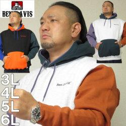 大きいサイズ メンズ BEN DAVIS-裏起毛プルパーカー(メーカー取寄)ベン・デービス 3L 4L 5L 6L