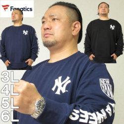 大きいサイズ メンズ Fanatics-NYロゴクルーネックスウェット(メーカー取寄)トレーナー ファナティクス 3L 4L 5L 6L ヤンキース