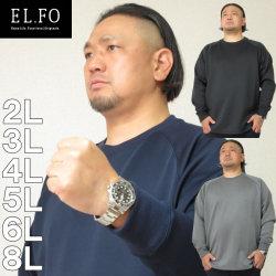 EL.FO-テッククルートレーナー(メーカー取寄) エルフォー 2L 3L 4L 5L 6L 8L