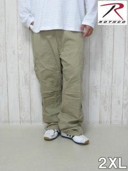 (大きいサイズ メンズ 通販 デビルーズ)ROTHCO(ロスコ)8ポケット カーゴパンツ