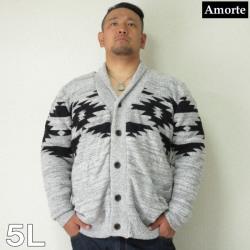 (8/31まで特別送料)Amorte(アモルテ)7GGブークレ エスニックJQD裏ボア ショールカーディガン
