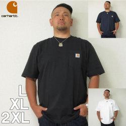 (8/31まで特別送料)Carhartt (カーハート) 半袖 ポケット Tシャツ 白 黒  L XL 2XL