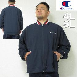 (本州送料無料)大きいサイズ メンズ Champion(チャンピオン)ストレッチジャケット 4L 5L