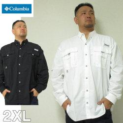 大きいサイズ メンズ Columbia(コロンビア)バハマ2 長袖シャツ 2XL