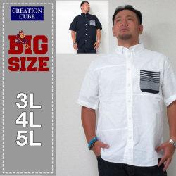 (7/31まで特別送料)CREATION CUBE(クリエーションキューブ)ニットボーダーポケット半袖シャツ