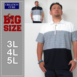 CREATION CUBE(クリエーションキューブ)スラブタックボーダーポロシャツ