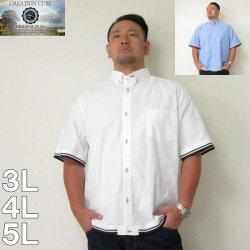 (5/31まで特別送料)CREATION CUBE(クリエーションキューブ)ラインリブ 半袖 BDシャツ 3L 4L 5L 半袖 シャツ