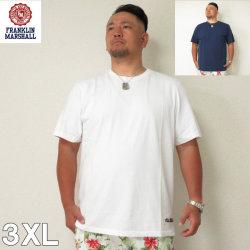(6/30まで特別送料)FRANKLIN&MARSHALL (フランクリンアンドマーシャル) 無地 半袖 Tシャツ 3XL