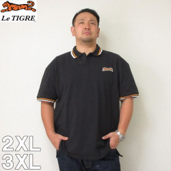 (5/31まで特別送料)LeTIGRE(ルティグレ)BOWERY半袖ポロシャツ ルティグレ 半袖 ポロ 虎 タイガー 2XL 3XL