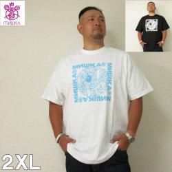 (9/30まで特別送料)MISHKA(ミシカ)SHACKLED KEEP WACH 半袖 Tシャツ 2XL ミシカ